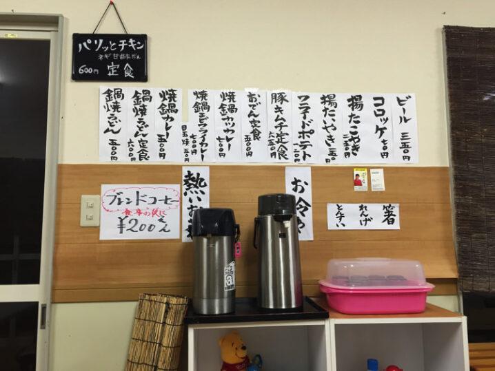 iwami-hukuzyu7