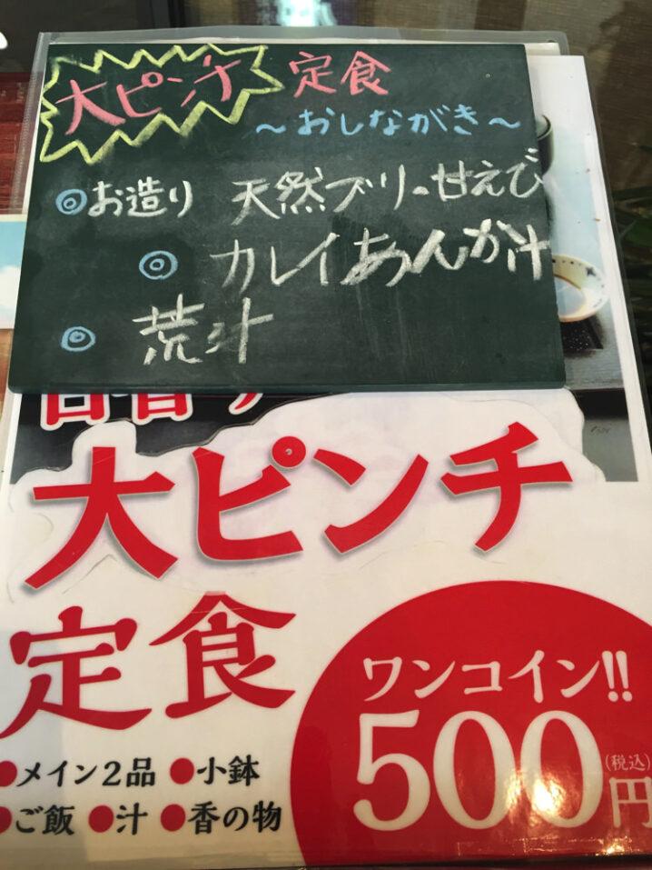 murakamisuisan1