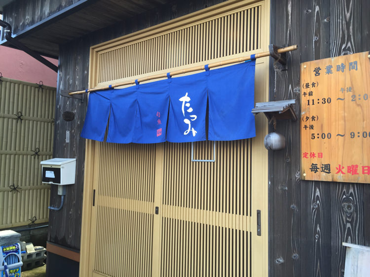 tatumi-iwami7