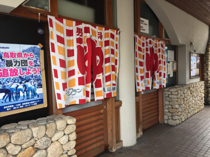 tottori-guest-house-Y5