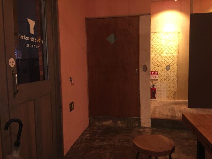 tottori-guesthouse-Y45