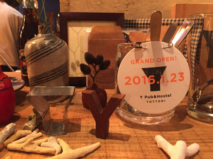 tottori-guesthouse-Y48