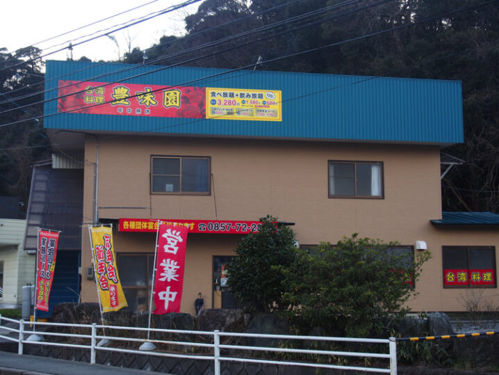 iwami-guesthouse53