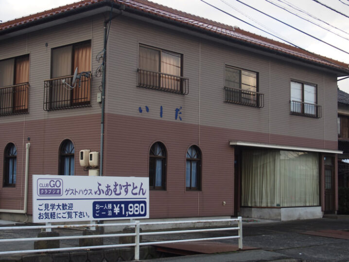 iwami-guesthouse54