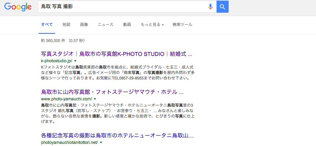 K-PHOTO STUDIO