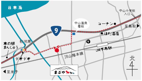 mabuya-map