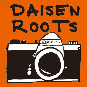 daisen-roots