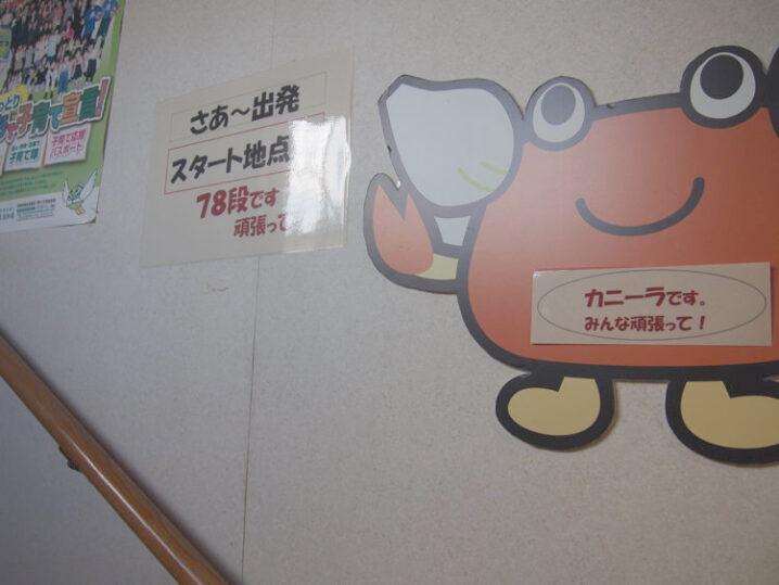 hamamura-spa22