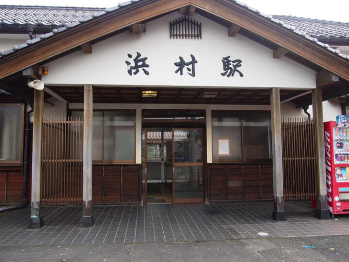 hamamura-spa39