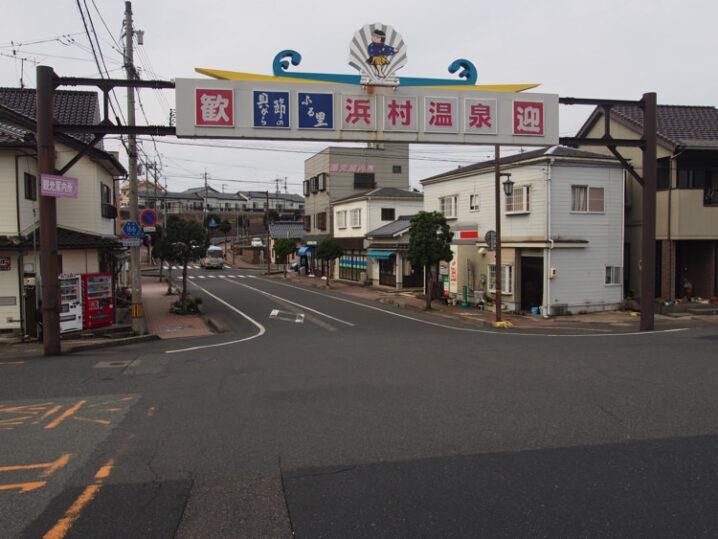 hamamura-spa41