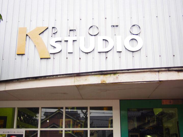 k-photostudio2