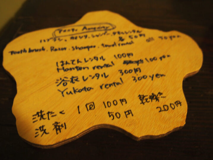 kaiho-guesthouse-katsuzo-yonago71