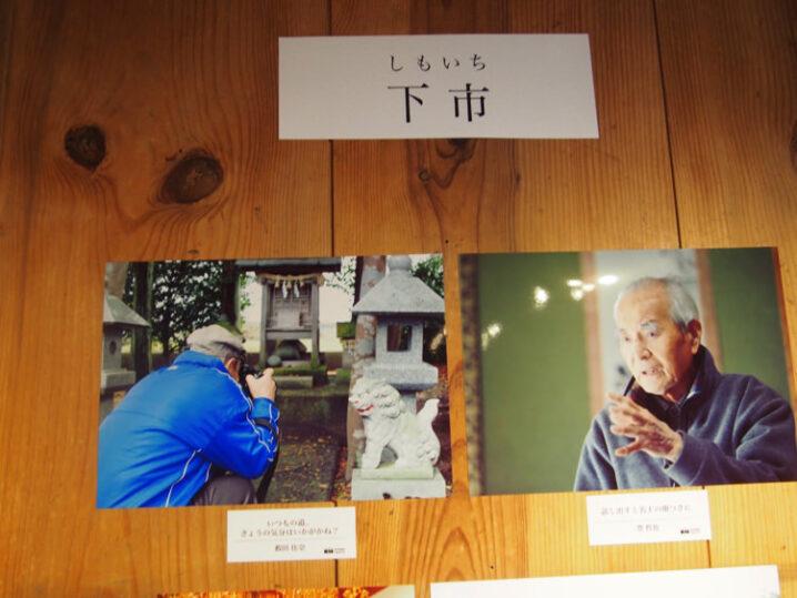 mabuya-daisen-photo13