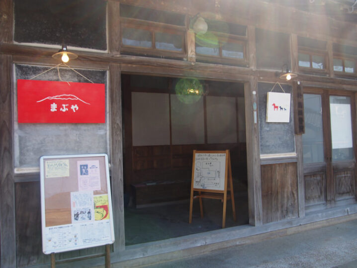 mabuya-daisen-photo2