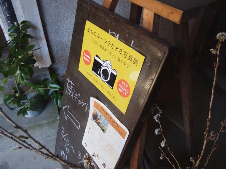 mabuya-daisen-photo6