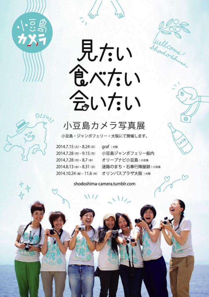 mabuya-daisen-photo63