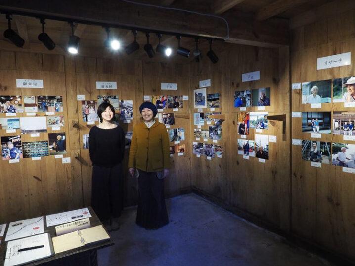 mabuya-daisen-photo65