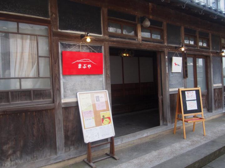 mabuya-onigiri-lunch1