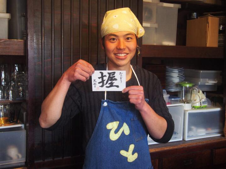 mabuya-onigiri-lunch55