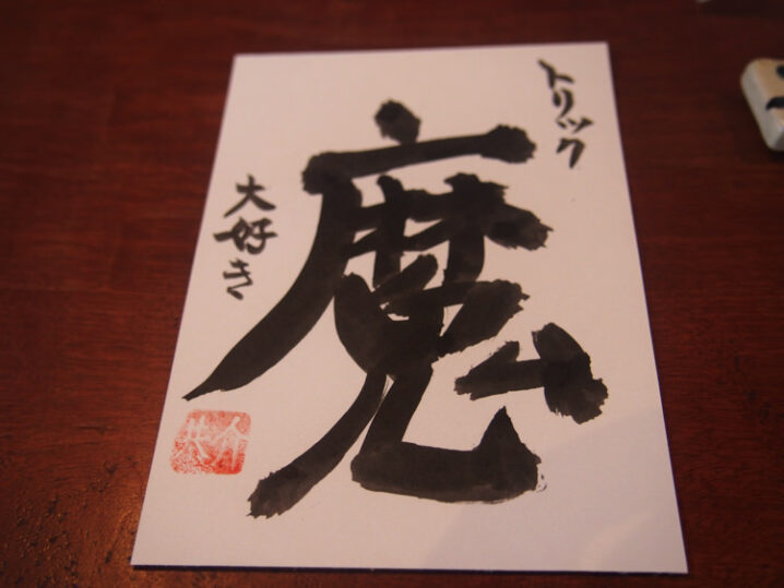 mabuya-onigiri-lunch56