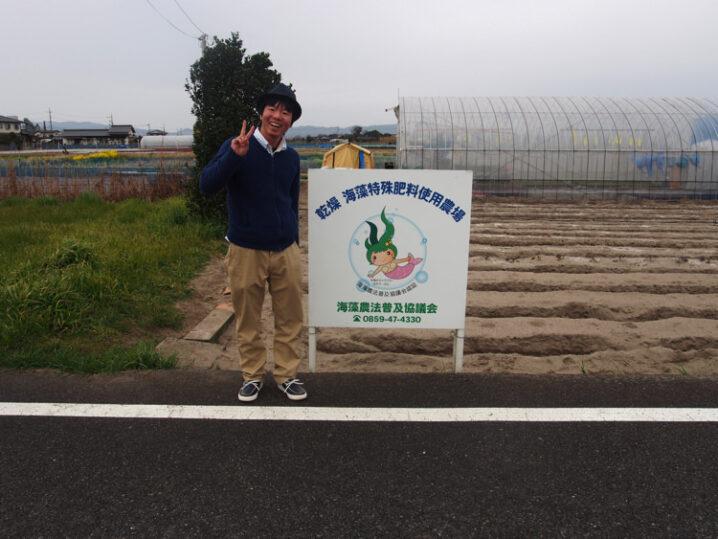 ryousan-farm16