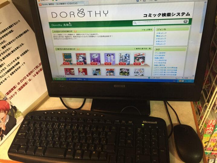 dorothy42
