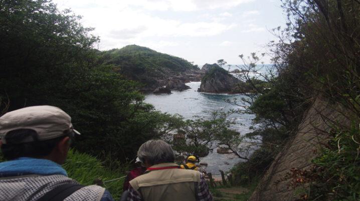geopark-trail175