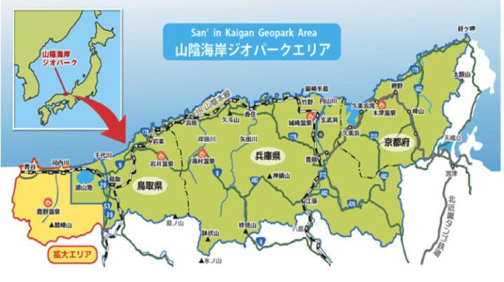 geopark-trail302