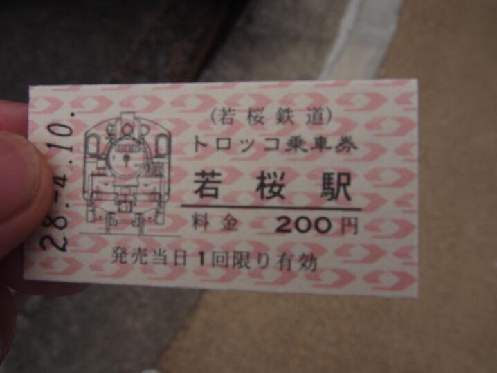 wakasa-sakura-festival39