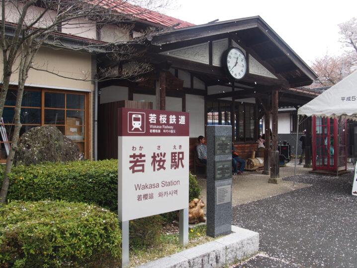 wakasa-sakura-festival5
