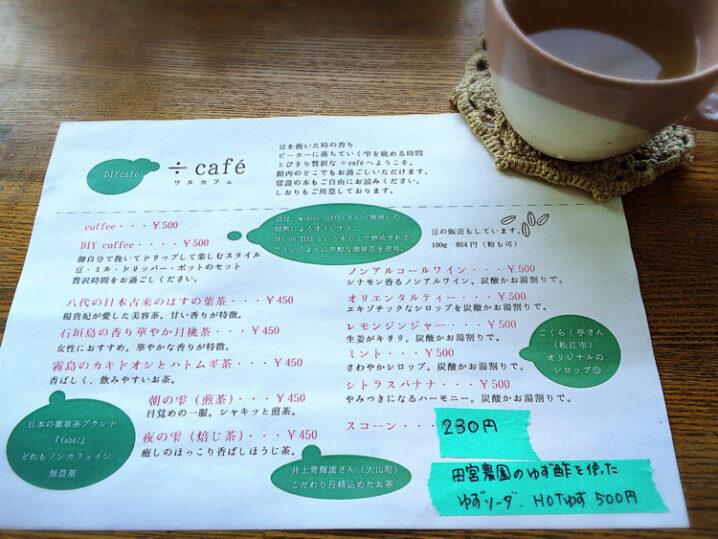 daisen-gagaga5