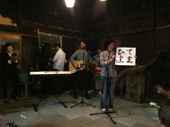daisen-yabutaIMG_3215