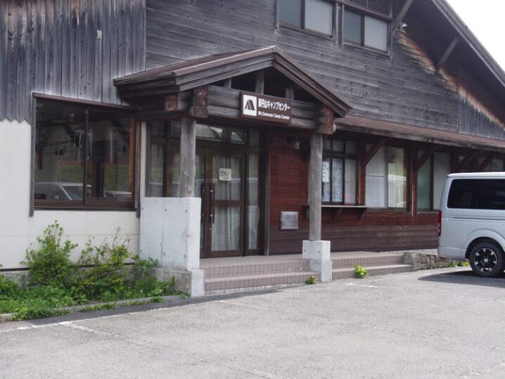 dasisen-noroshidai1