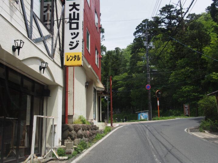 dasisen-noroshidai46