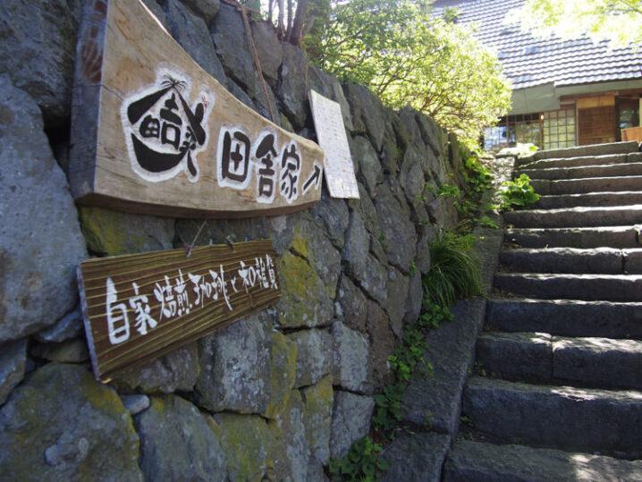 guesthouse-juan-owner10