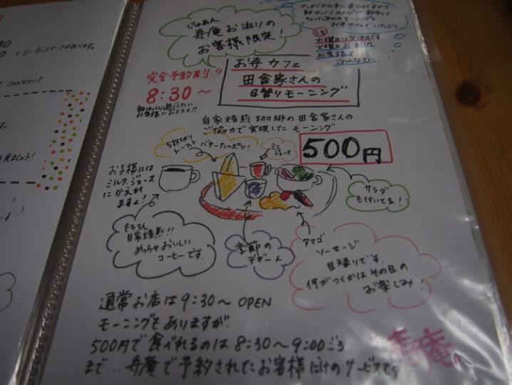 guesthouse-juan-owner9