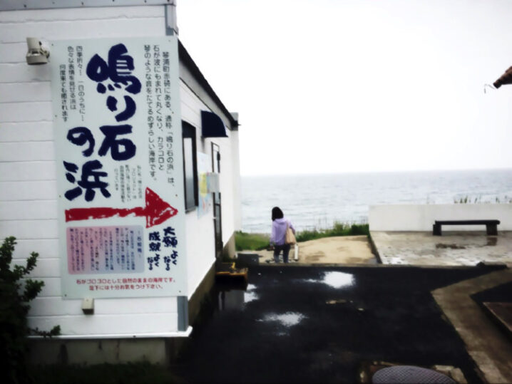 nariishi-cafe12