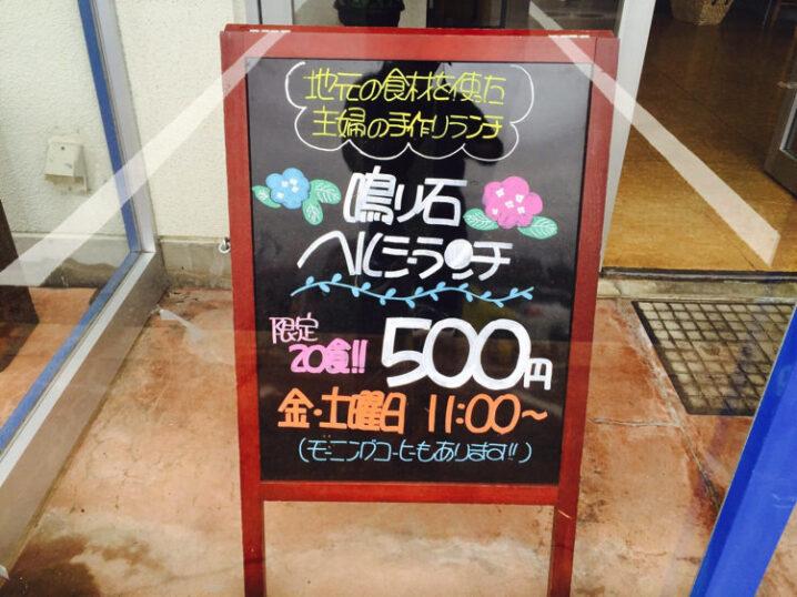nariishi-cafe7