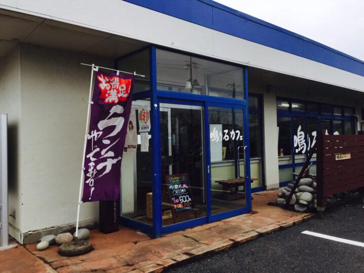 nariishi-cafe8