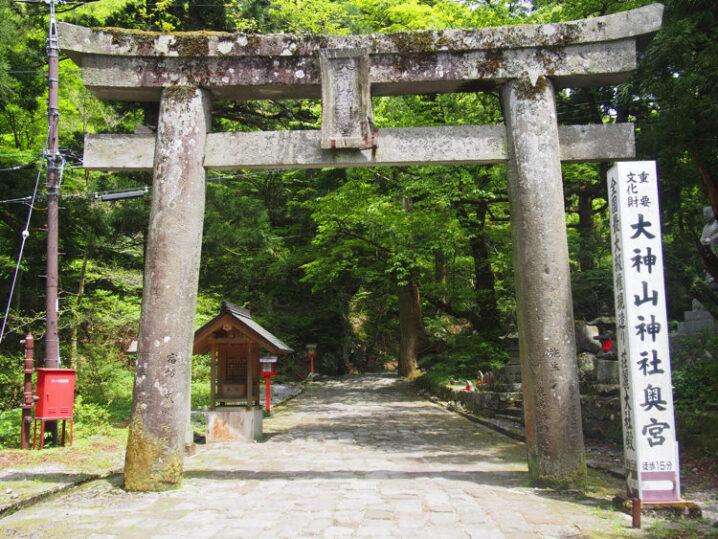 oogamiyama7