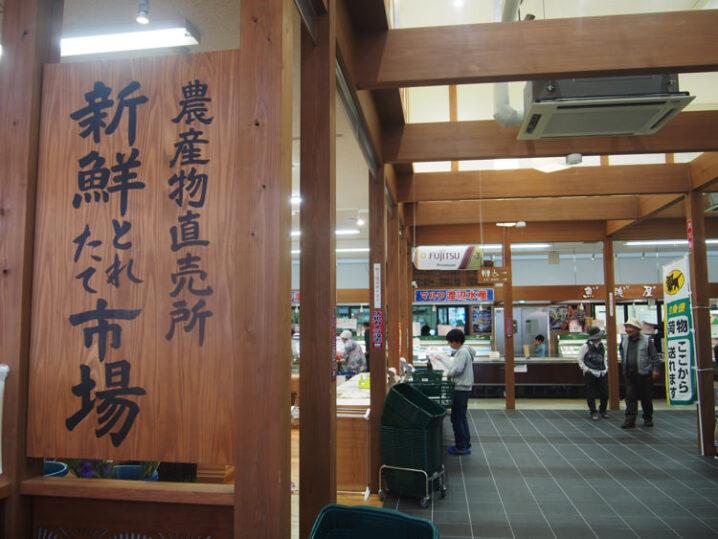 station-kinanse5