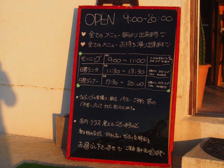 ahoha-yuhi6