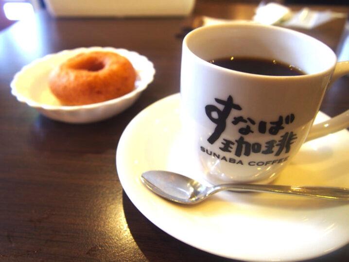 sunabacafe-tottori30