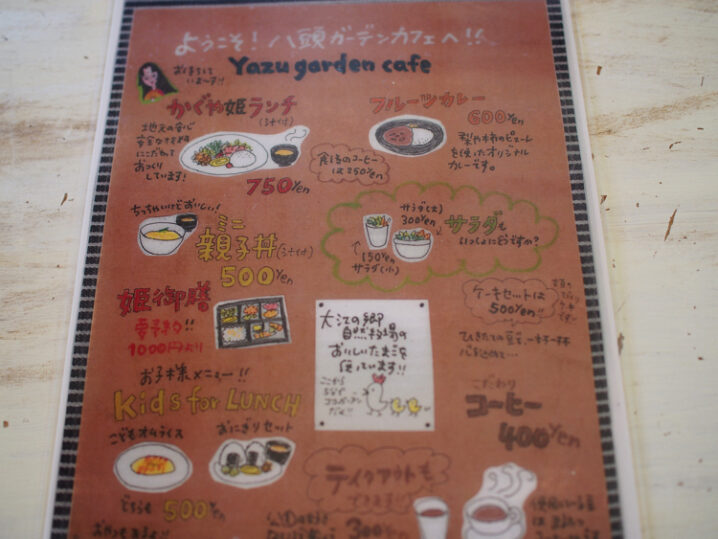 garden-cafe-yazu12