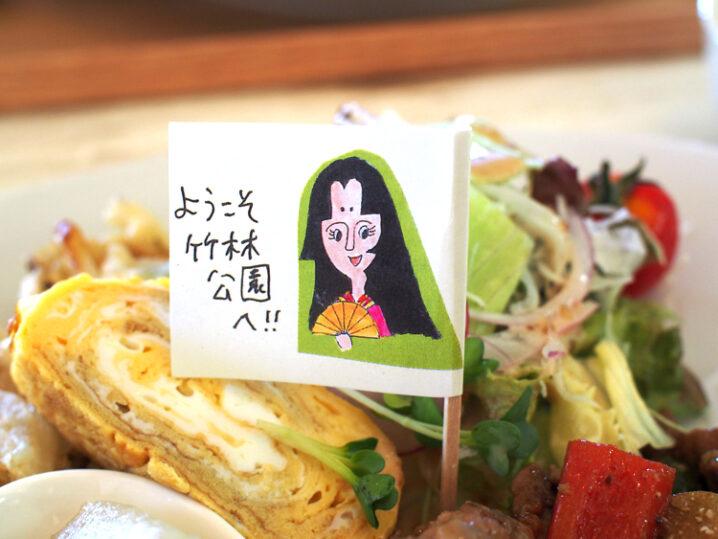 garden-cafe-yazu18