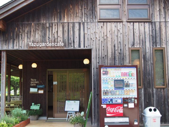 garden-cafe-yazu4
