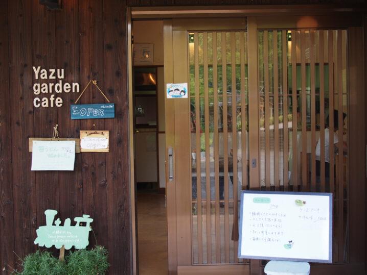 garden-cafe-yazu5
