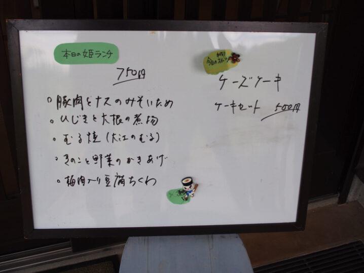 garden-cafe-yazu6