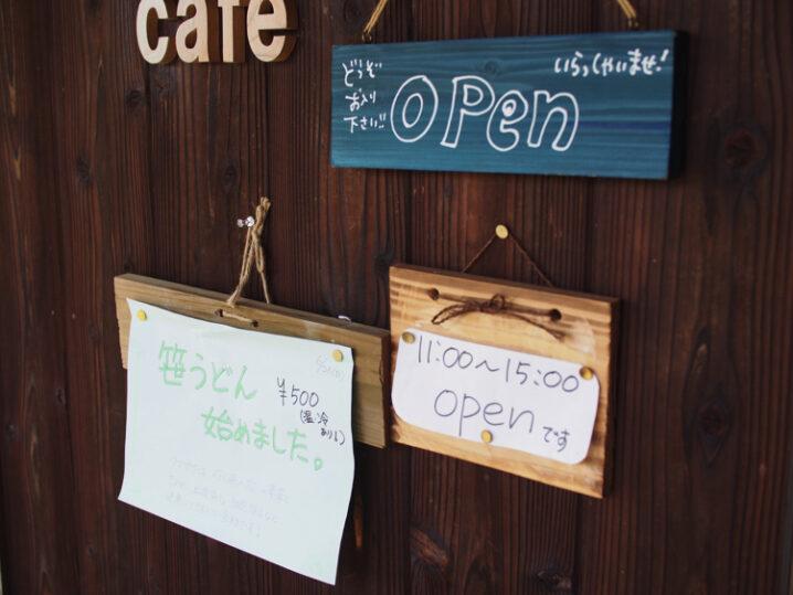 garden-cafe-yazu7