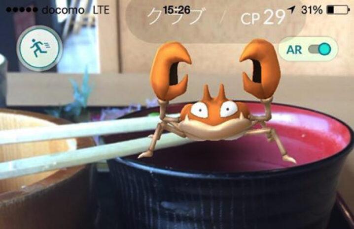 pokemon-sakyu5